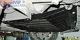 Захист картера двигуна Lexus GS300 1997-, фото 3