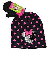 Набор шапка и руквички осенние девочке Минни Маус