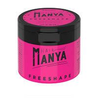 Паста середньої фіксації KEMON HAIR MANYA Freeshape NEW 100 ml
