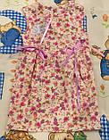 """Платье """"Цветок Мира"""" интерлок, фото 4"""
