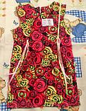 """Платье """"Цветок Мира"""" интерлок, фото 5"""