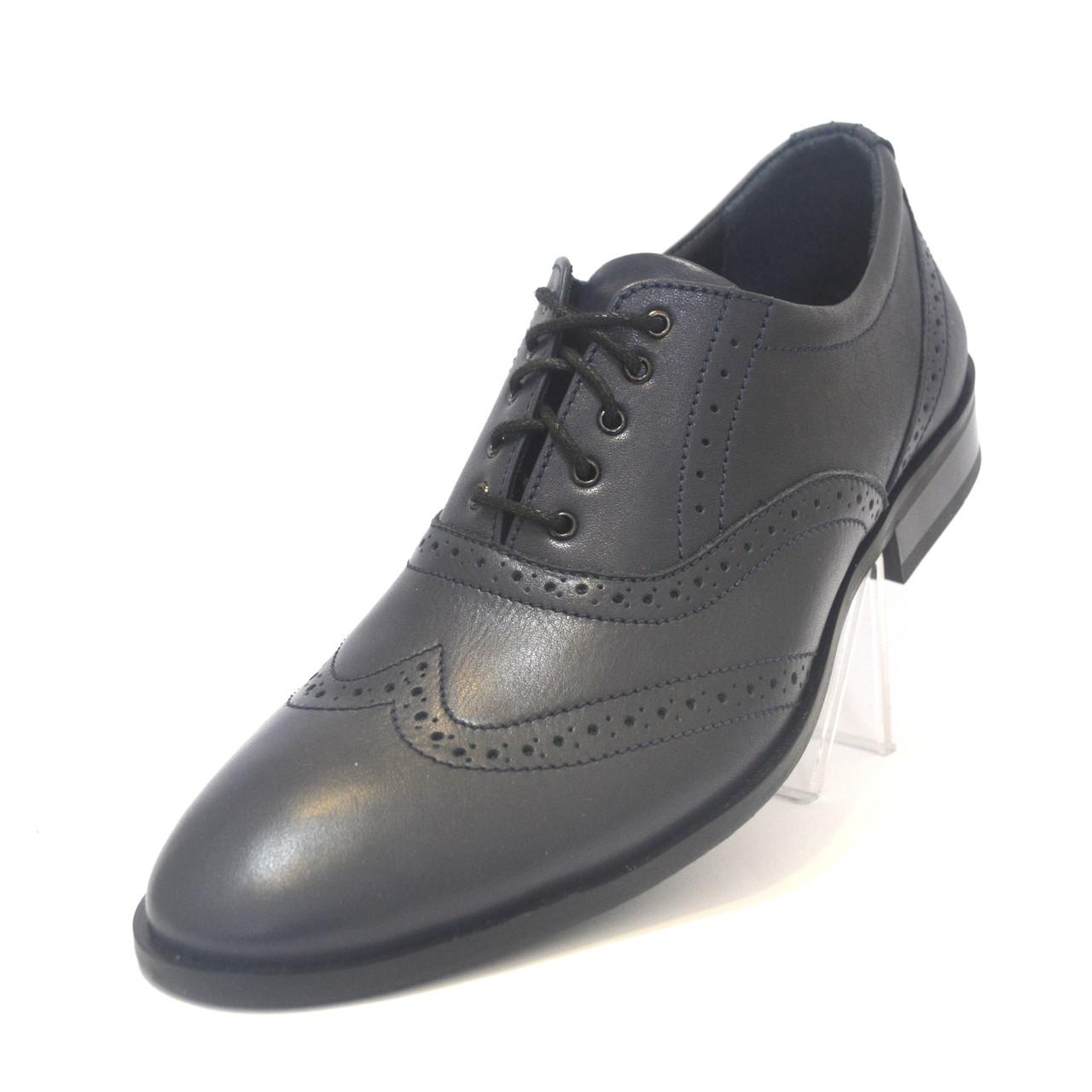 Туфли мужские кожаные классические броги Rosso Avangard FeliceteZo Blu Pelle подошва моноблок