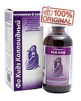 Фо Кидз (For Kids) США - источник витаминов и минералов для детей