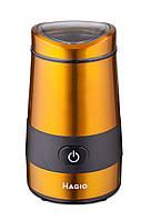 Кофемолка MAGIO МG-203 250Вт/60 гр/ GOLD нерж.корпус