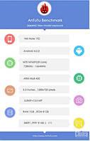 Xiaomi Redmi Note в тесте Antutu