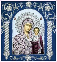 Набор для вышивки бисером БОГОРОДИЦА «КАЗАНСКАЯ» В РАМКЕ