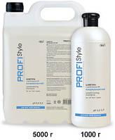 Шампунь с провитамином В5 кондиционирующий для всех типов волос Profi style 1000 мл