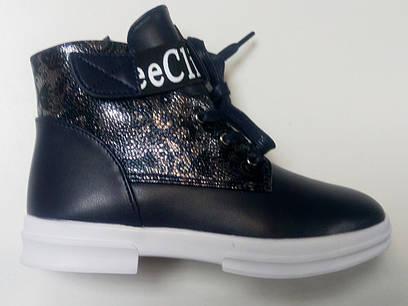 Детские демисезонные ботинки для девочки Clibee 33, 37р
