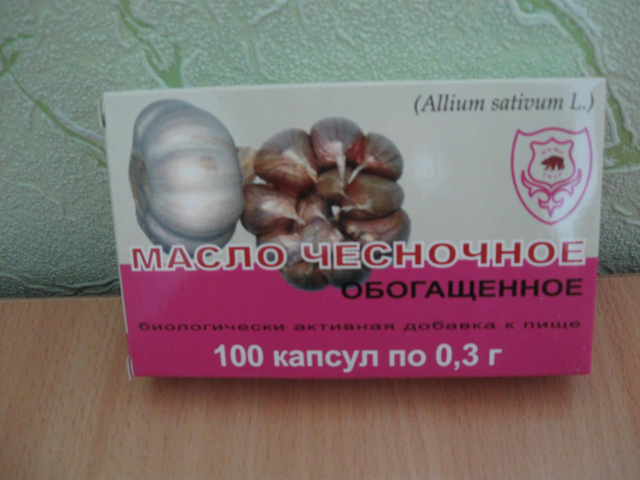 Чесночное обогащённое масло в капсулах,  №100