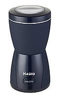 Кофемолка MAGIO МG-205 200Вт/70 гр
