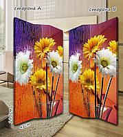 Ширма. перегородка Желтые и белые цветы 185 см