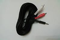 Шнур штекер 3,5 стерео на 2 штекера RCA 7,5м