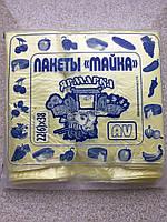 """Пакеты Майка """" Ярмарка 22х38 усиленная"""""""