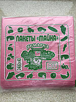 """Пакеты Майка """"24х43 усиленная"""""""