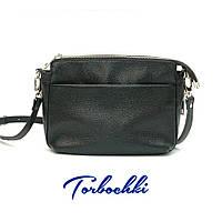 Молодежная сумочка - кроссбоди на перетяжном ремне из натуральной кожи