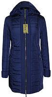 Куртка больших размеров 54-68р от производителя, синий