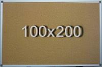 Пробковая доска 100х200 см, фото 1