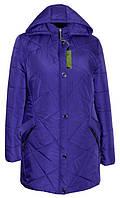Женская куртка большого размера 52-70р  фиалка