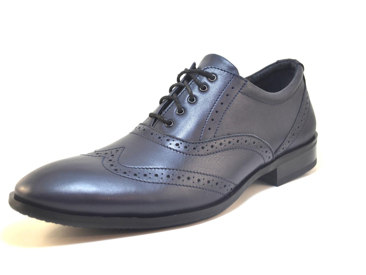 Туфлі чоловічі шкіряні класичні оксфорди броги Rosso Avangard FeliceteZo Grey Pelle підошва моноблок