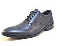 Туфли мужские кожаные классические оксфорды броги Rosso Avangard FeliceteZo Grey Pelle подошва моноблок