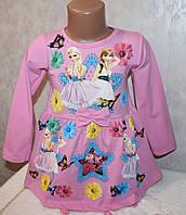 Красивые,нарядные платья на девочек 1-2,2-3 ГОДА 100 % хлопок
