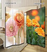 Ширма. перегородка Цветы в вазе и на поляне 185 см