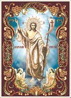 Набор для вышивки бисером БП-131 «ВОСКРЕСЕНИЕ ХРИСТОВО»  В РАМКЕ