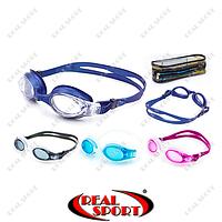 Очки для плавания Legend Vista 9140 (PC, силикон, anti-fog защита, цвета в ассортименте)