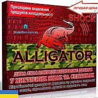 Биопрепарат для выгребных ям Alligator Шок