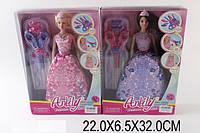 Кукла типа БарбиПарикм LH201524-12 1531750 48шт2 аксесс, ножницы, заколки, в кор.226,532см
