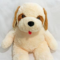 Мяка іграшка Собака Тишка  большая арт.207 ТМ Золушка Украина