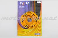 "Колодки сцепления (тюнинг) Yamaha JOG 90 3WF, 2T Stels 50 ""DLH"""