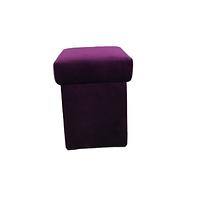 Пуф фиолетовый