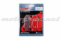 """Колодки гальмівні (диск) Honda LEAD AF48 """"YONGLI"""" (червоні)"""