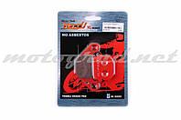 """Колодки гальмівні (диск) Suzuki AD50 """"YONGLI"""" (червоні)"""
