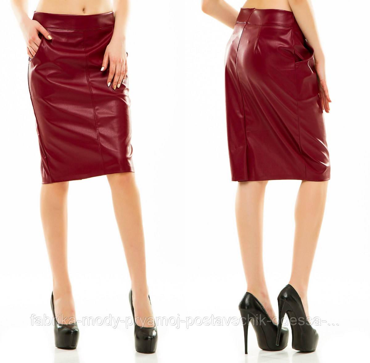 Оптом и розница  юбка с экокожы