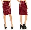 Красная юбка с экокожы , фото 2