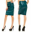 Оптом и розница  юбка с экокожы , фото 5