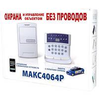 Беспроводной ППК МАКС3718Р-М4064КР комплект
