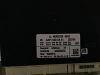 Блок управления пневмоподвески Mercedes W221