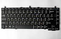 229 Клавиатура MSI VR320X VR320 VR321X VR330X S430 S430X VR330 - MP-03083SU-3599 S1N-2URU121-C54 K804KB026148