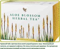 Чай из Цветов Алоэ с Лечебными Травами, Форевер, США,  Aloe Blossom Herbal Tea, 25 пакетиков