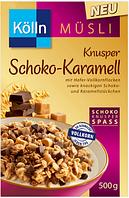 Kölln Müsli Knusper Schoko-Karamell - Мюсли хрустящие (кранчи) с шоколадом и карамелью, 500 г
