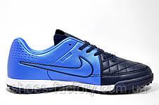 "Сороконожки Nike Tiempo Mystic V TF ""Dark Blue"" Артикул: 819224-443, фото 3"