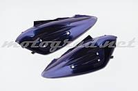 Пластик Stels TACTIC задняя боковая пара (синий металлик)
