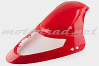 """Пластик Zongshen F1, F50 передний (клюв) (красный) """"KOMATCU"""""""