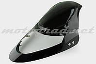 """Пластик Zongshen F1, F50 передний (клюв) (черный) """"KOMATCU"""""""