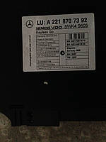 Блок управление центральным замком Mercedes W221 CL 216