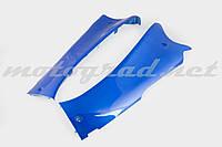 "Пластик Zongshen STHORM/ FADA 15 нижний пара (лыжи) (синий) ""KOMATCU"""