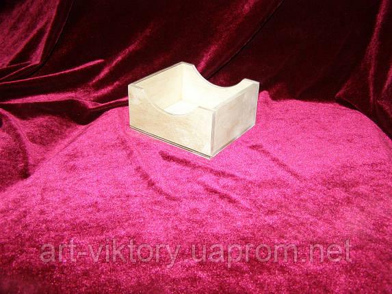 Короб для мелочей (11,5 х 10 х 5,5 см), фото 2